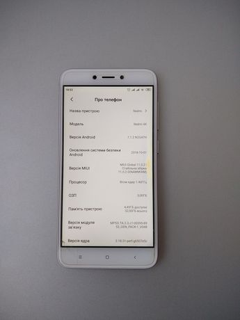 Смартфон Xiaomi Redmi 4x 3/32 Gb