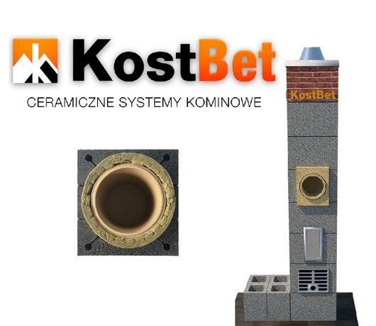 Komin Systemowy Ceramiczny 4m fi 200