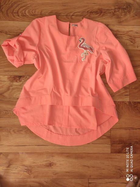Рубашка- блуза. Цена снижена!