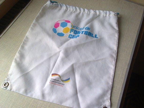 Сумка (мешок, рюкзак) для сменки/сменной обуви/формы/физкультуры/физры