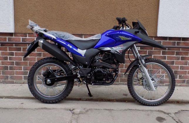 Мотоцикл IRBIS 250 XR