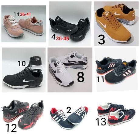 Męskie nowe buty nike air max airmax adidas adidasy 41,42,43,44,45,46