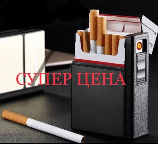 Подарочный портсигар Фокус на пачку сигарет с электро зажигалкой
