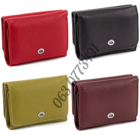 Женский кожаный маленький кошелек с фиксацией на кнопку ST Leather