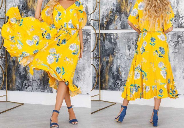 Желтое макси платье  с пышной юбкой