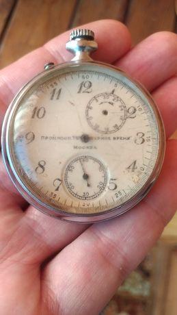 Часы карманные.ссср хронограф