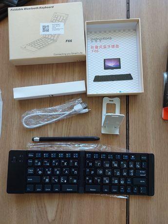 Складная блютуз клавиатура со стилусом и подставкой под телефон