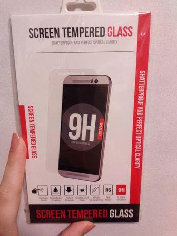 Szkło hartowane do Sony Xperia M4