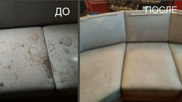 Профессиональная чистка ковров и мягкой мебели, в том числе и кожи