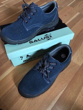 Nowe buty Profus r.45