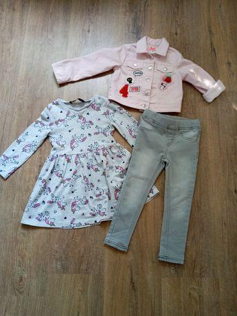 Набор одежды на девочку