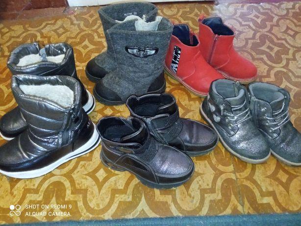 Обувь для девочки. Осень, Зима.