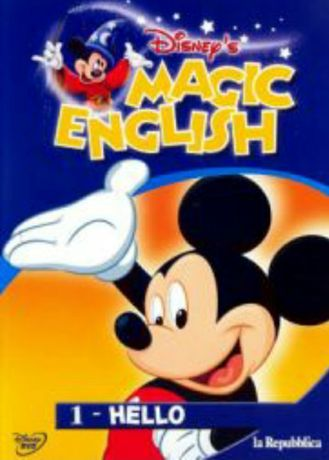 Magic English. Вся коллекция журналов