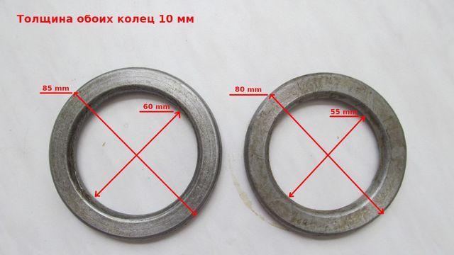 Кольца стальные для промальпа