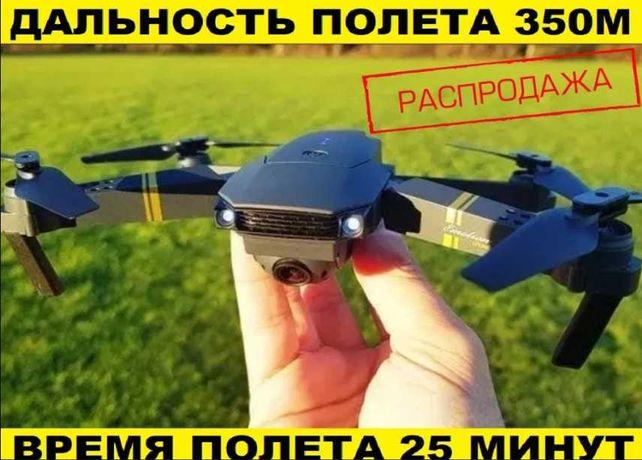Квадрокоптер с камерой 8МП Full HD WiFi .Складной селфи дрон.