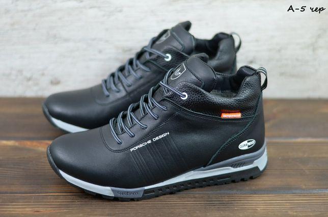 Мужские зимние кроссовки/Чоловічі зимові кросівки, Мех, Зима Adidas