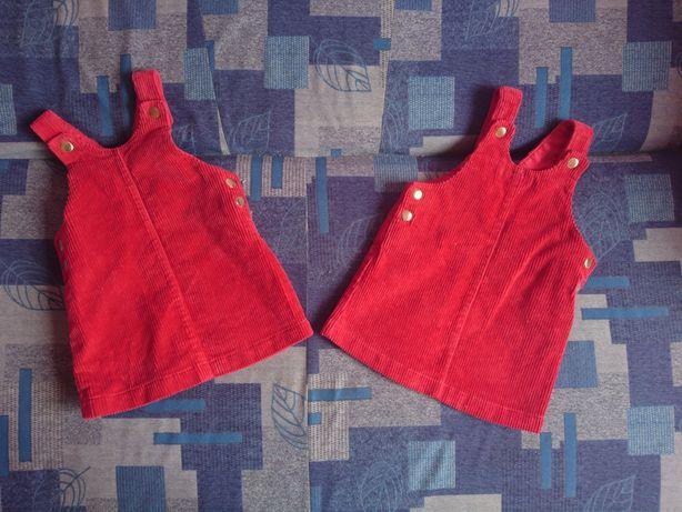 Piękne sukienki sztruksowe dla blizniaczek bliźniaczki 62-68