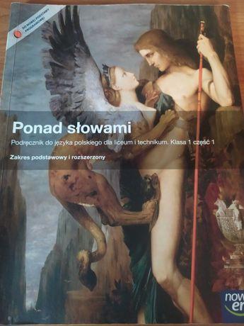 Podręczniki do języka polskiego ponad słowami kl. 1 i 2