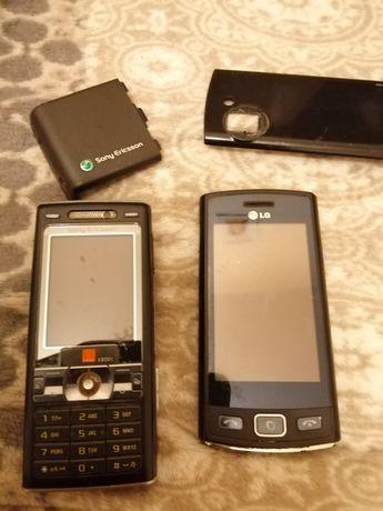 Telefon LG uszkodzony