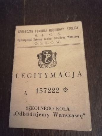 Legitymacja Szkolne KOŁO ODBUDUJEMY WARSZAWĘ 1951