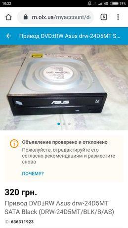 Привод DVD±RW Asus drw-24D5MT SATA Black (DRW-24D5MT/BLK/B/AS)
