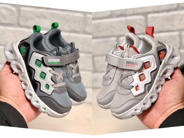 Детские кроссовки Nike Adidas на липучке серые р26-31