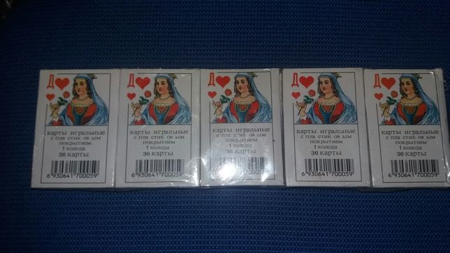 Продам карты игральные.