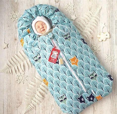 Зимний конверт-кокон, спальный мешок для новорожденных