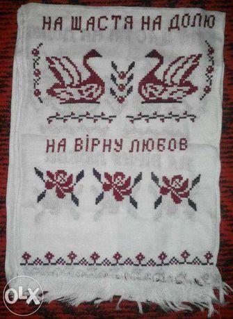 Продам рушник вышит хрестиком за 80 грн