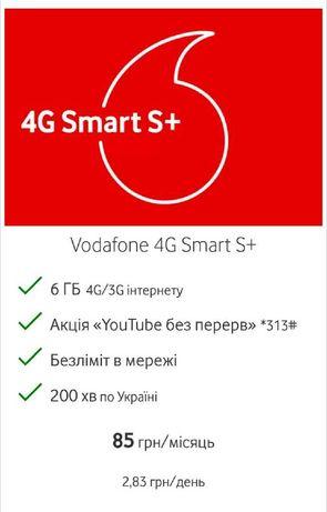 Продаю Стартовый Пакет с секретным бюдж тарифом Vodafone - 4g smart s+