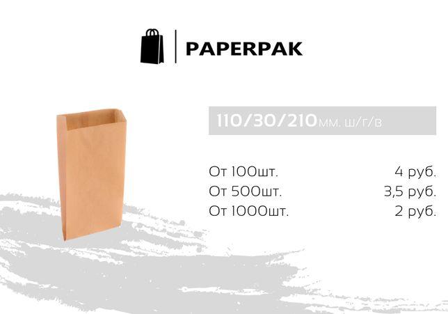 Пакеты для выпечки. Бумажные, жиростойкие крафт уголки ДОНЕЦК