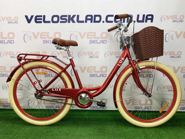 Городской (для женщин) велосипед Dorozhnik Lux 26 на 155-170 см (2021)