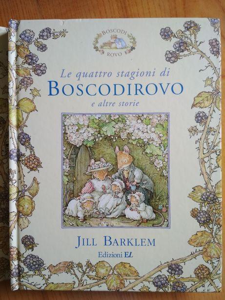 Книга на итальянском, Боскодирово, от 3 лет