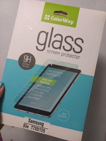 Стекло на планшет Samsung s5e (T720/T725)