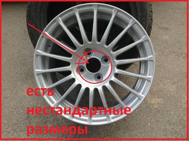 колпачки на диски от40 до80мм колпачок в диск с эмблемами