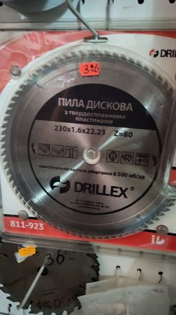 Пила дисковая Drillex