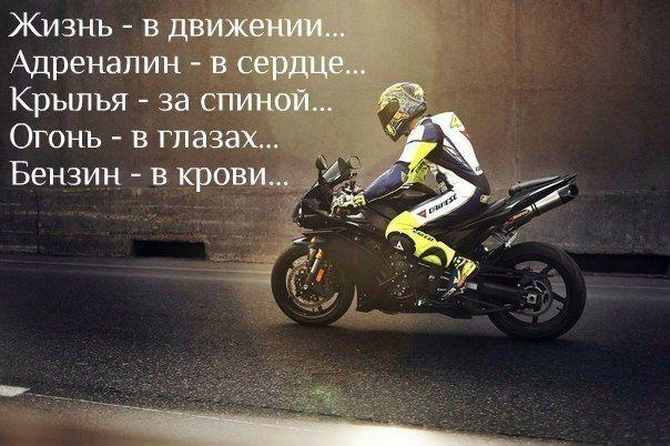 Ремонт скутеров мопедов мото техники