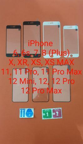 Película vidro temperado iPhone ( TODOS OS MODELOS )