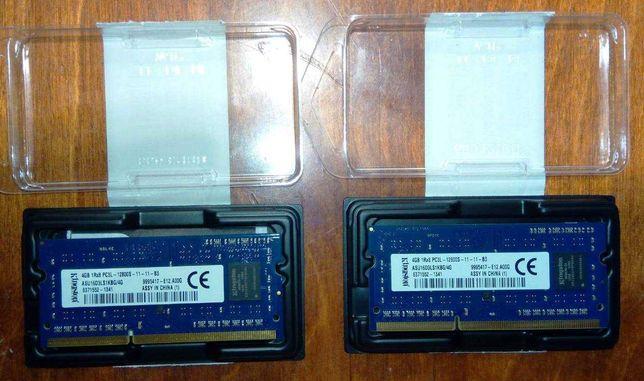 Оперативная память для ноутбука Kingston SODIMM DDR3L 4Gb