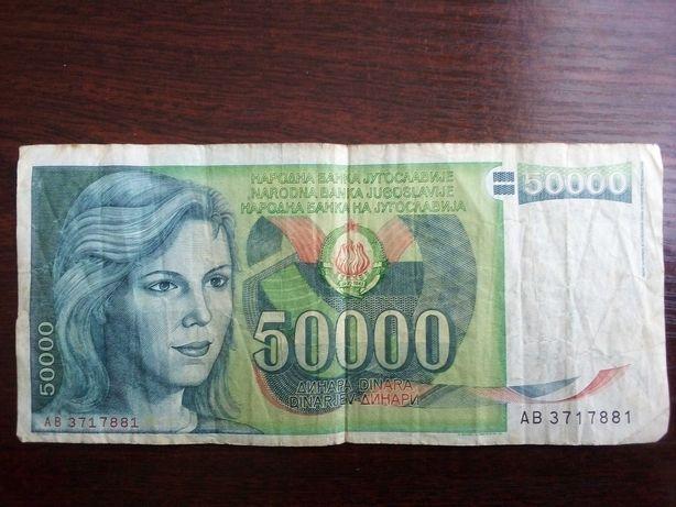 Banknot 50000 dinarów Jugosławia