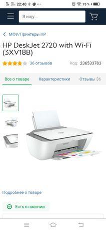 Продам принтер и сканер HP Desk Jet 2130