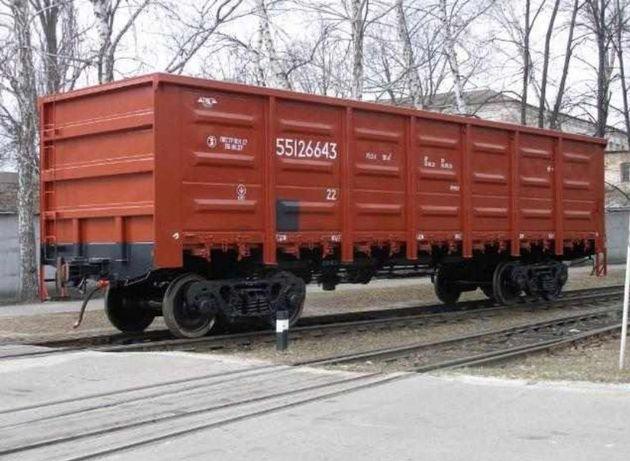Полувагоны, грузовые вагоны
