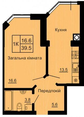 Выгодная цена! 41,3 кв.м. ЖК София Резиденс
