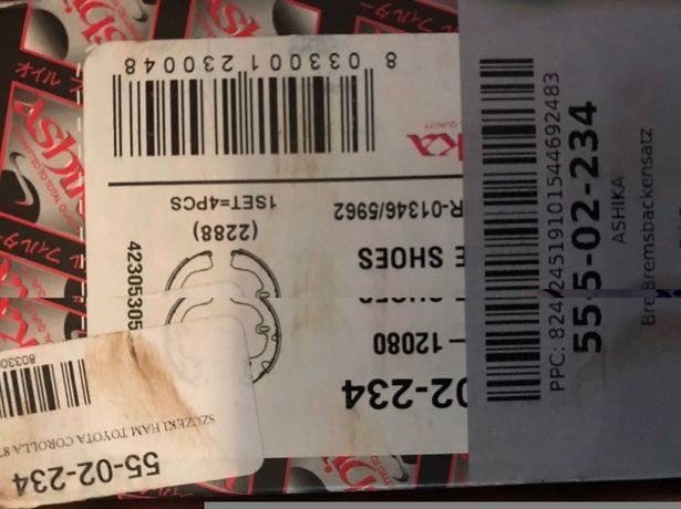 Тормозные колодки Ashika 55-02-234 toyota corolla