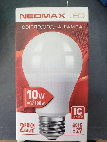 Економка лампочка 10вт