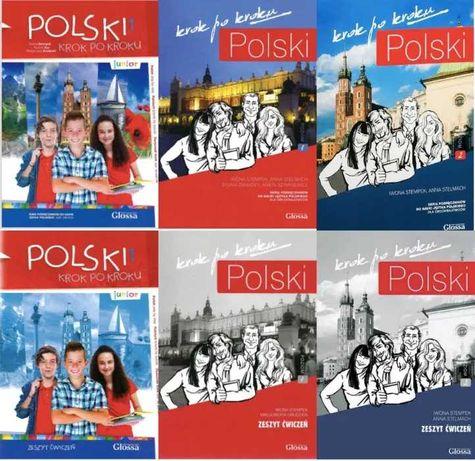 Krok po Kroku 1, 2; Junior (комплект - книга + зошит)