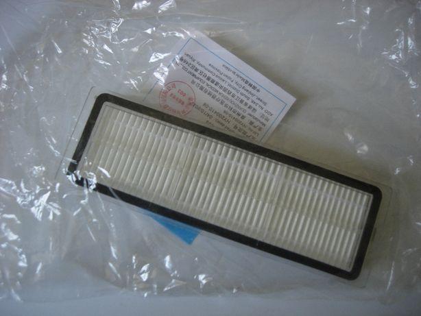 Фильтр HEPA для робота-пылесоса XIAOMI MIJIA 1C. Новый