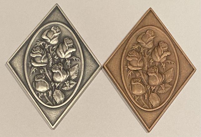 Medale 2 szt. Zasłużonemu dla sztuki Intarsji w WP 1997. Mennica Państ