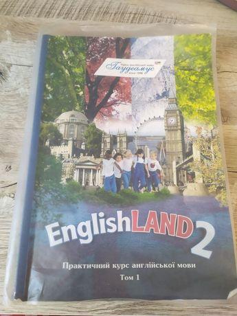 Книга по курсу  Wow English