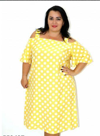 Платье летнее 2021 год